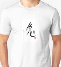 Year of Rabbit Zodiac Card, Chinese Letters inspired Symbolic Animal Sumi-e Painting Ink Illustration B&W Zen Birthday Print T-Shirt