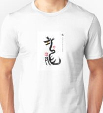 Year of Dragon Zodiac Card, Chinese Letters inspired Symbolic Animal Sumi-e Painting Ink Illustration B&W Zen Birthday Print T-Shirt