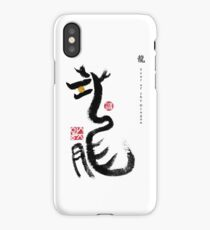 Year of Dragon Zodiac Card, Chinese Letters inspired Symbolic Animal Sumi-e Painting Ink Illustration B&W Zen Birthday Print iPhone Case/Skin