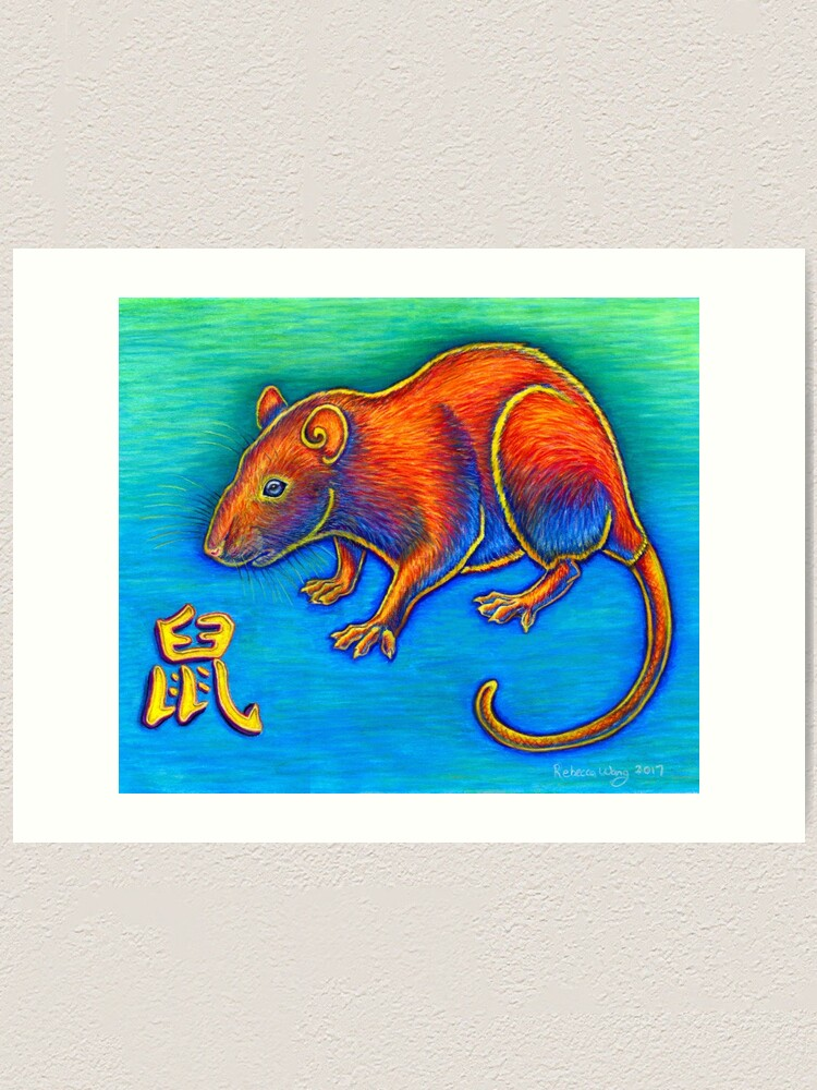Alternate view of Colorful Chinese Zodiac Animals Year of the Rat  Art Print