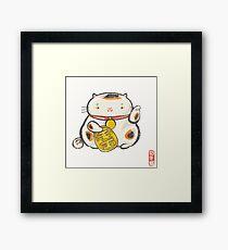 ManekiNeko [Special Lucky Toy Box] Framed Print