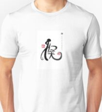 Year of Monkey Zodiac Card, Chinese Letters inspired Symbolic Animal Sumi-e Painting Ink Illustration B&W Zen Birthday Print T-Shirt
