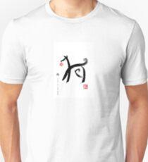 Year of Dog Zodiac Card, Chinese Letters inspired Symbolic Animal Sumi-e painting, Illustration, B&W, Ink Illustration T-Shirt