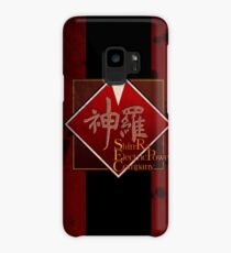 Shinra Electric Power Company FFVII Case/Skin for Samsung Galaxy