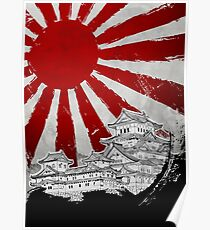 Japanese Palace and Sun Poster