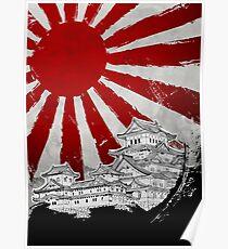 Japanischer Palast und Sonne Poster
