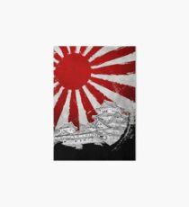 Japanischer Palast und Sonne Galeriedruck