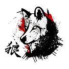 Wolf Okami von DCornel