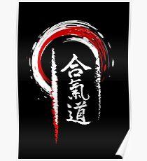 Aikido (white) Poster