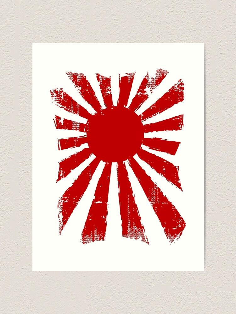 Alternate view of Japan Rising Sun Art Print