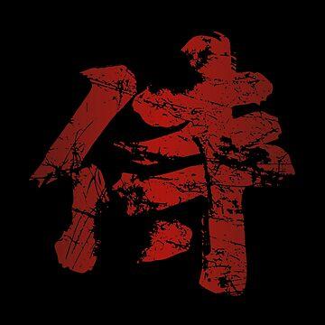Broken Samurai Kanji by DCornel