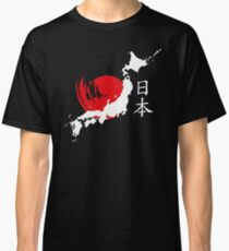 Japan (weiß) Classic T-Shirt
