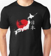 Japan (white) T-Shirt