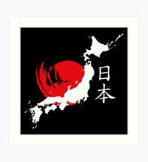 Japan (weiß) Kunstdruck