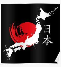 Japan (white) Poster