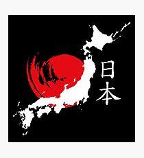Japan (weiß) Fotodruck