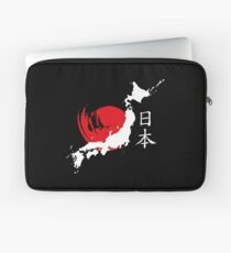 Japan (white) Laptop Sleeve
