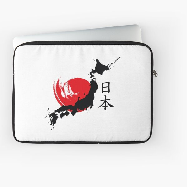Japan Laptop Sleeve