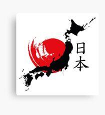 Japan Leinwanddruck