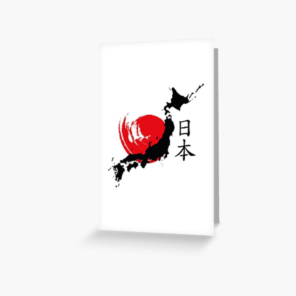 Japan Grußkarte