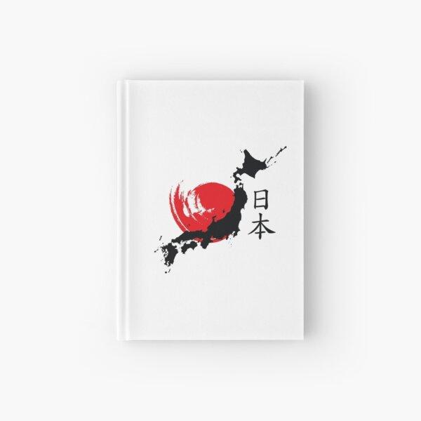 Japan Notizbuch