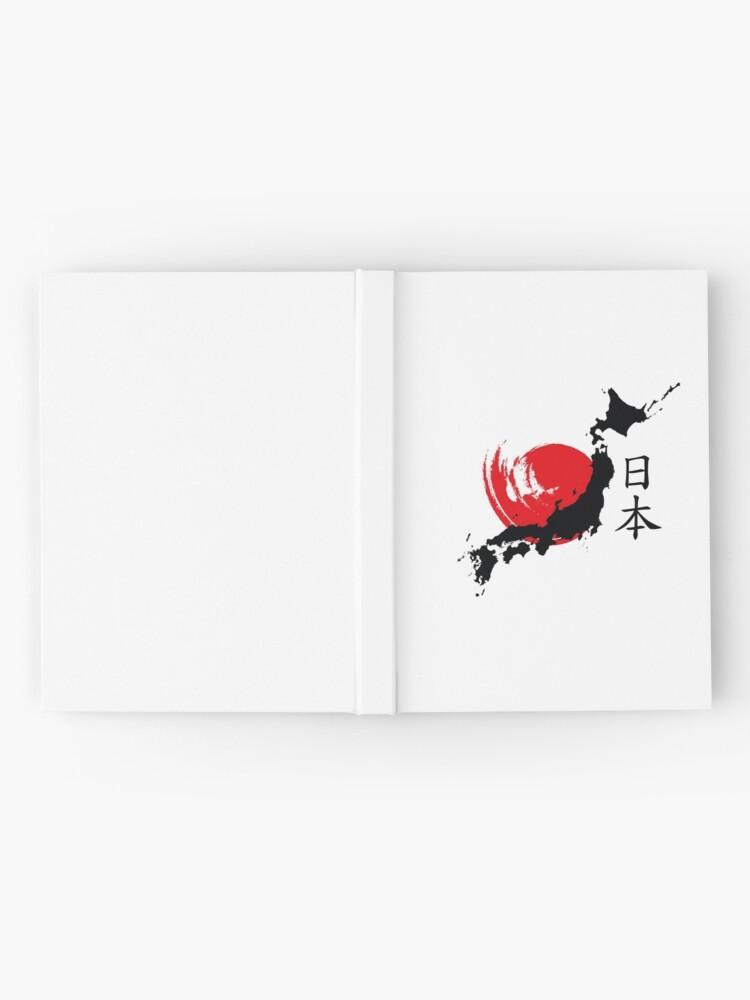 Alternative Ansicht von Japan Notizbuch