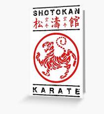 Shotokan Karate Greeting Card
