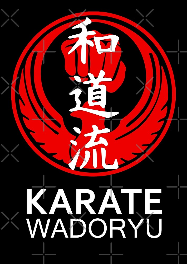 Wadoryu Karate Symbol and Kanji White Text by DCornel