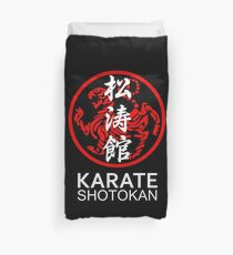 Shotokan Karate Symbol and Kanji White Text Duvet Cover
