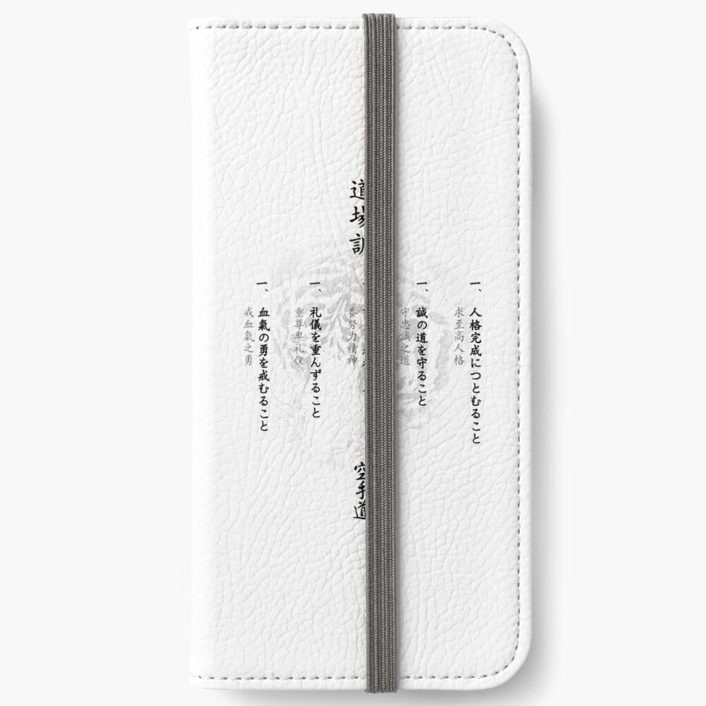 Dojo Kun Vertical iPhone Wallet
