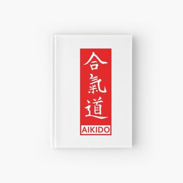 Aikido Kanji Hardcover Journal