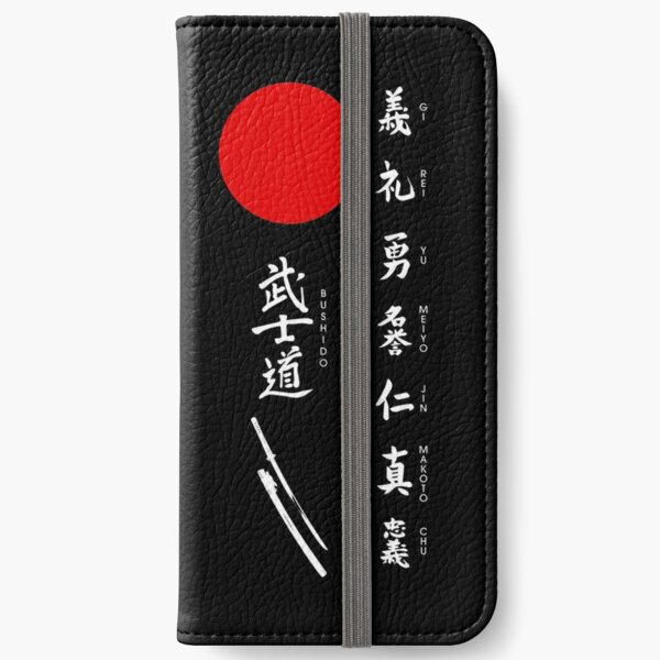 Bushido and Japanese Sun (White text) iPhone Wallet