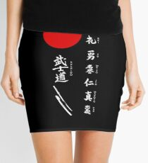 Bushido und japanische Sonne (weißer Text) Minirock