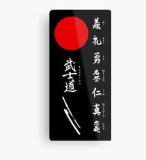 Bushido and Japanese Sun (White text) Metal Print