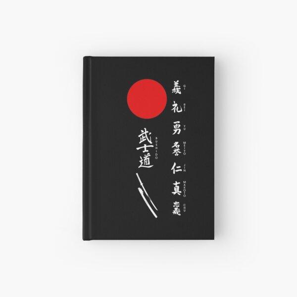 Bushido and Japanese Sun (White text) Hardcover Journal
