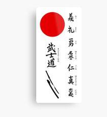 Bushido and Japanese Sun Metal Print
