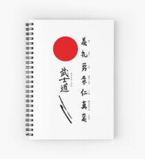 Bushido and Japanese Sun Spiral Notebook