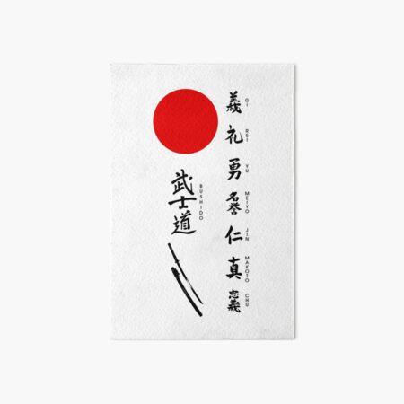 Bushido and Japanese Sun Art Board Print