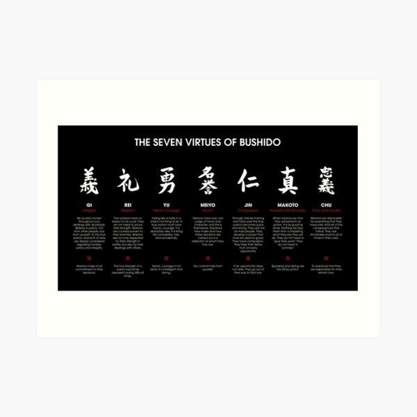 The 7 Virtues of Bushido (white text) Art Print