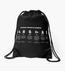 The 7 Virtues of Bushido (white text) Drawstring Bag