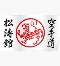 Shotokan Karate Symbol and Kanji Poster
