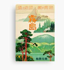 Japan Vintage Travel Poster 2 Canvas Print