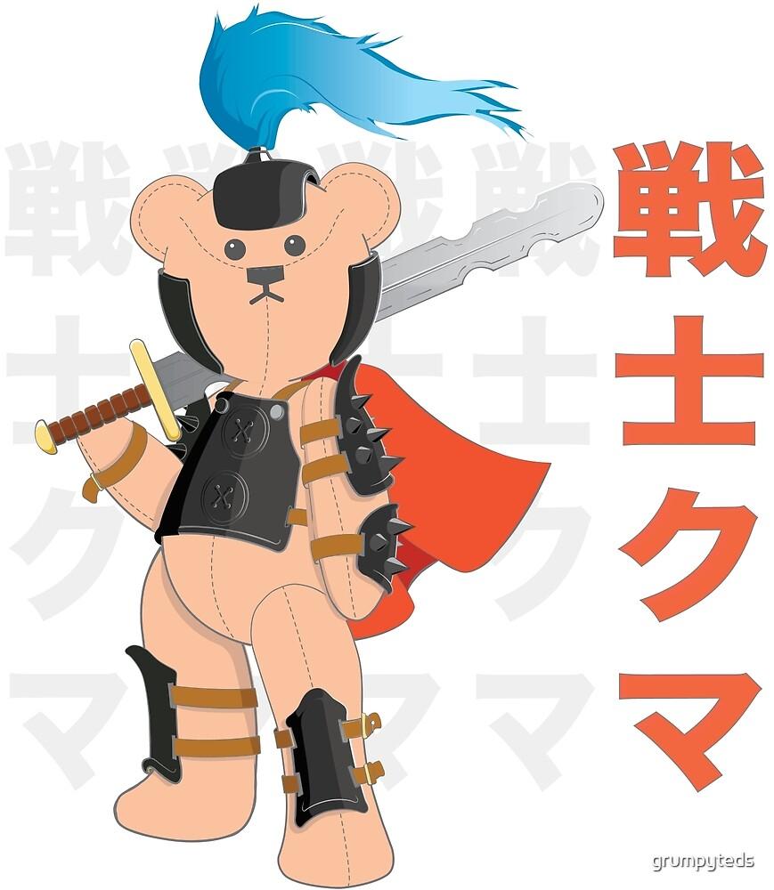 Grumpy Teds Warrior Bear by grumpyteds