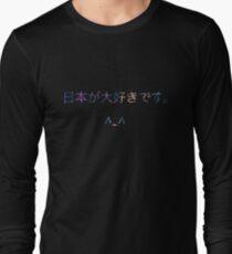 """""""I love Japan"""" in Japanese   Nihon ga daisuki desu Long Sleeve T-Shirt"""