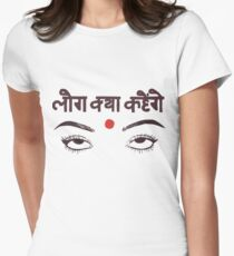 Log Kya Kahenge Women's Fitted T-Shirt