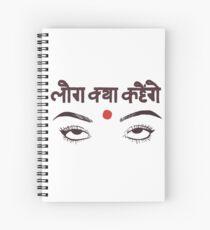Cuaderno de espiral Log Kya Kahenge