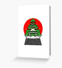 Pixel Japan House Greeting Card