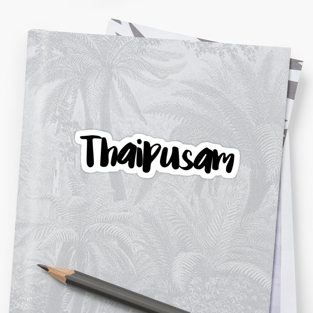Thaipusam by FTML