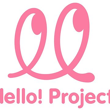 Hello Project Old School Logo - Pink by FoniMoni