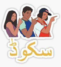 Kuch Kuch Hota Hai- Squad (Urdu) Sticker